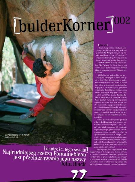 bulder-1